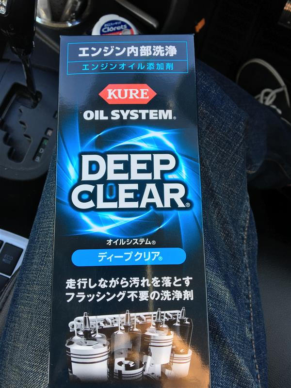 KURE / 呉工業 OIL SYSTEM DEEP CLEAR / ディープクリア
