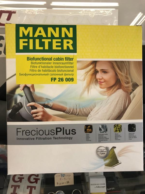 MANN+HUMMEL エアコンフィルター
