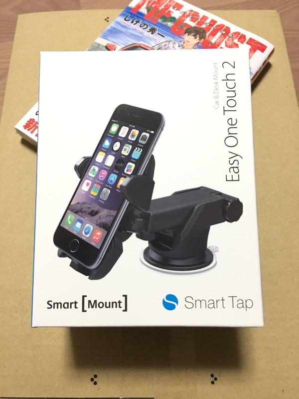 Smart Tap イージーワンタッチ2