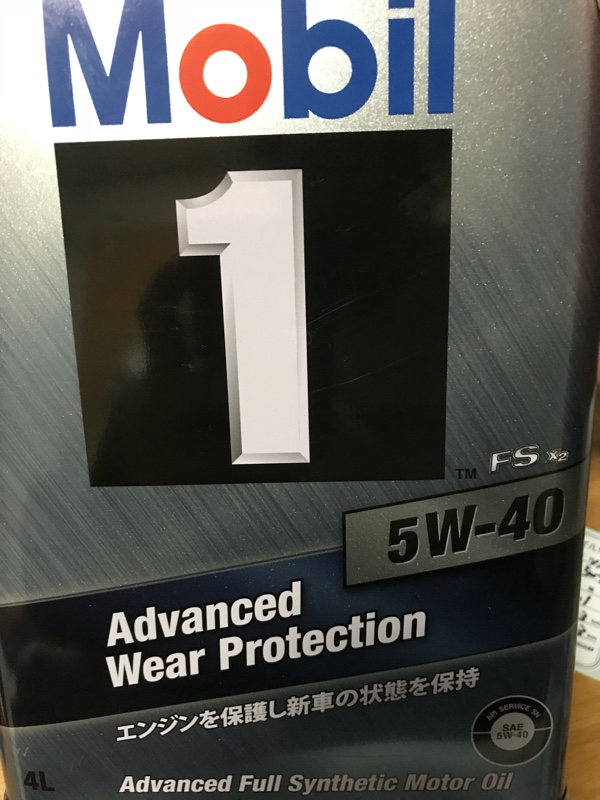 Mobil Mobil 1 Advanced Wear Protection 5W-40