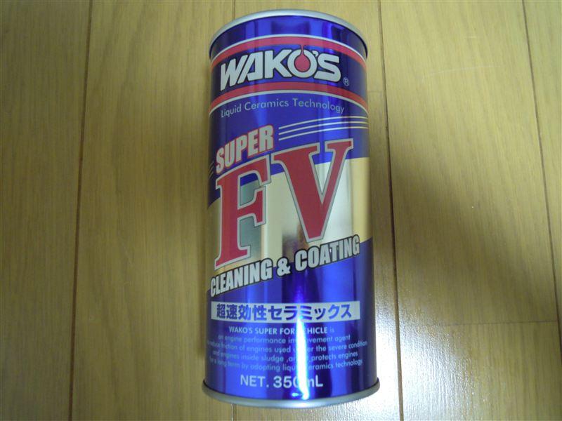 WAKO'S absolute SFV
