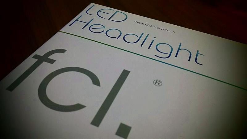 fcl 【fcl.】新型LEDヘッドライト フォグランプ ファンレス(H4 H7 H8 H11 H16 HIR2 HB3 HB4)