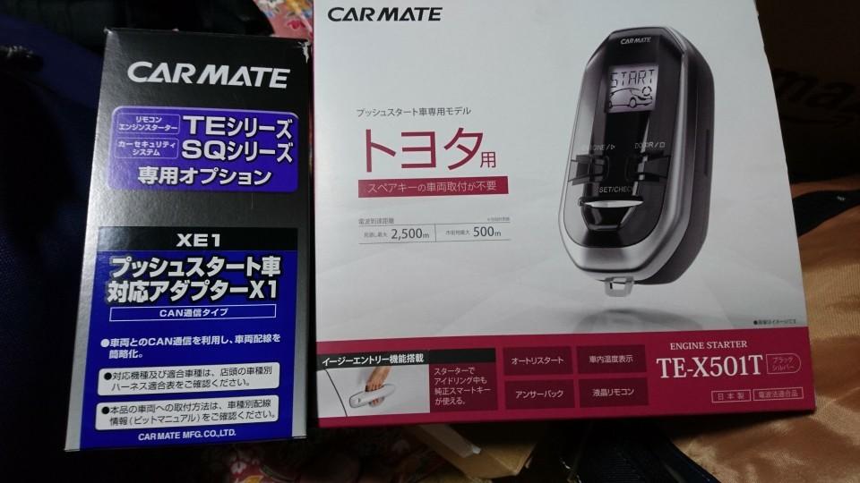 CAR MATE / カーメイト TE-X501T / リモコンエンジンスターターX501T