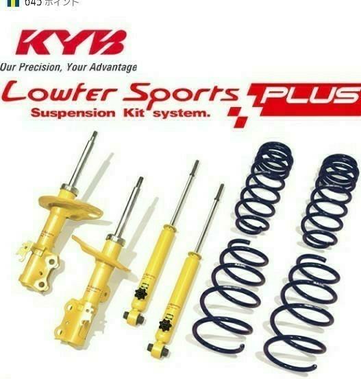 KYB / カヤバ Lowfer Sports Plus