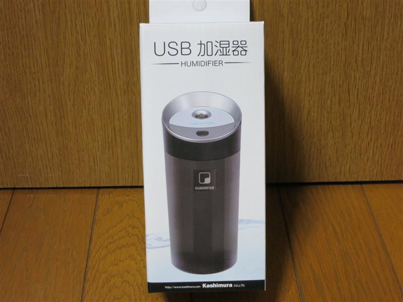 Kashimura USB加湿器