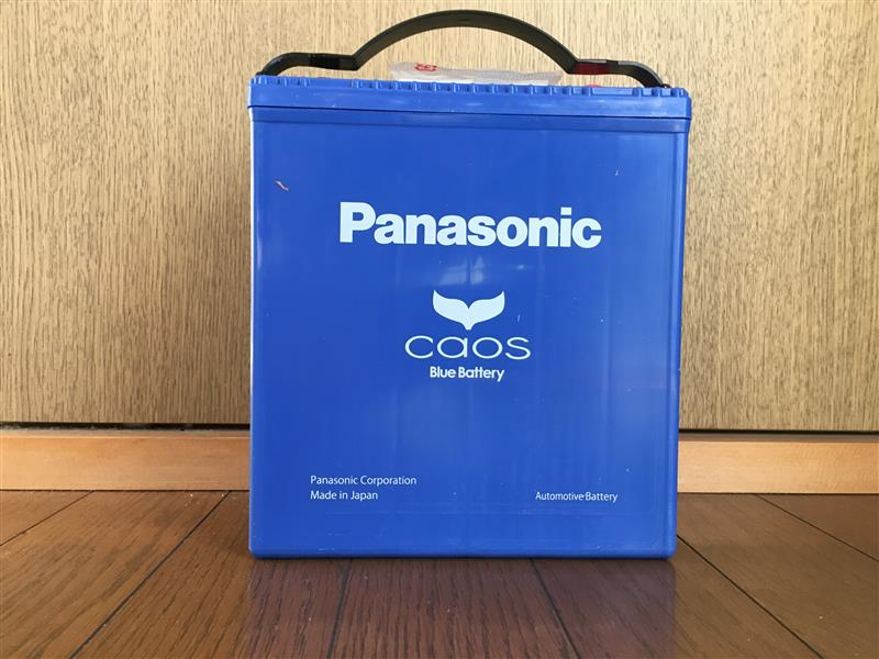 Panasonic Blue Battery caos N-60B19R/C6