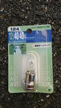 JOG ZRRAYBRIG / スタンレー電気 12V 40/40Wの単体画像