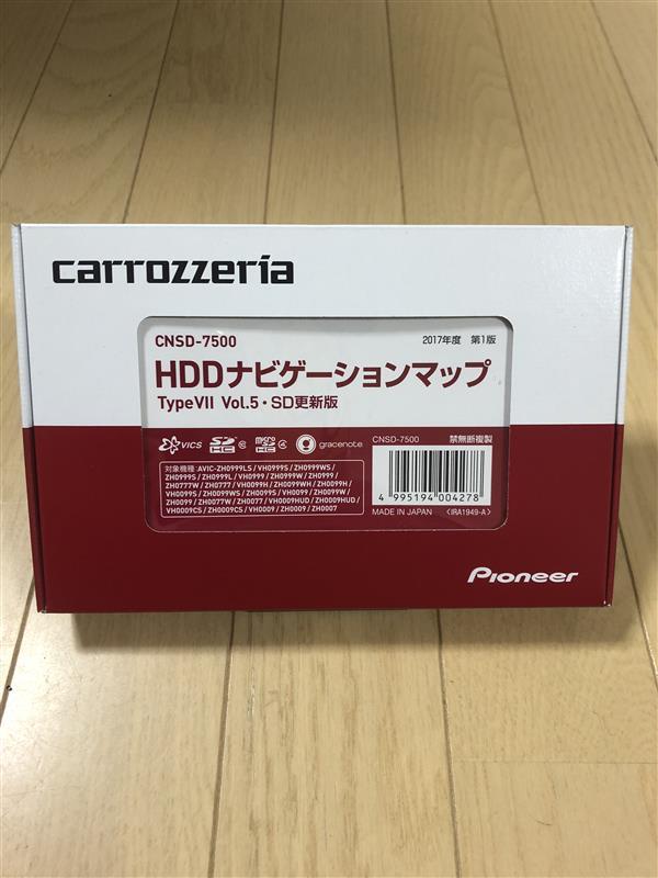 PIONEER / carrozzeria carrozzeria CNSD-7500
