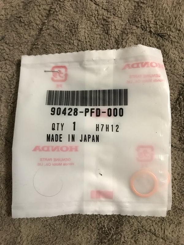 ホンダ(純正) シーリングワッシャー 12mm