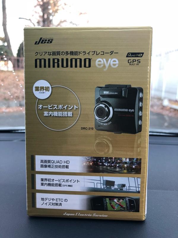 JES / 日本電機サービス MIRUMO eye DRC-310