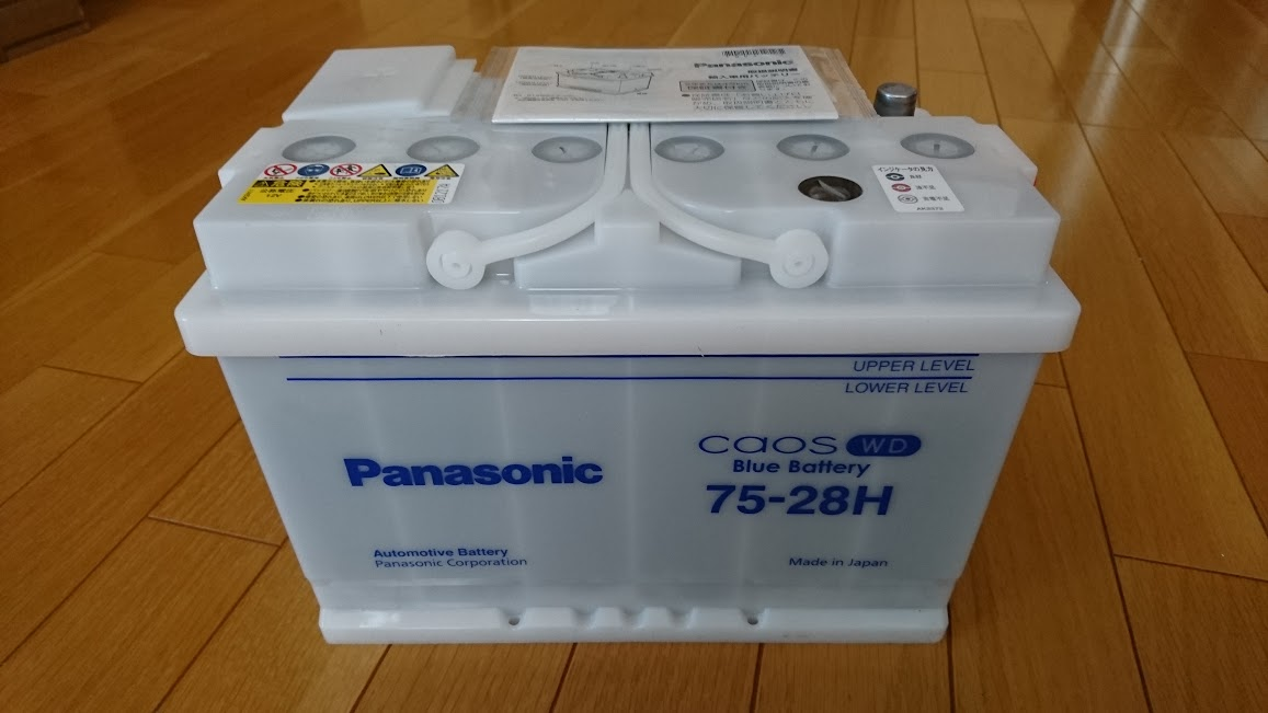 Panasonic Blue Battery caos WD 75-28H