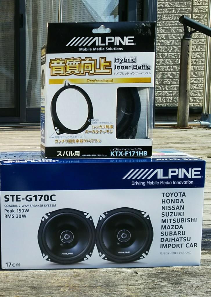 ALPINE STE-G170C
