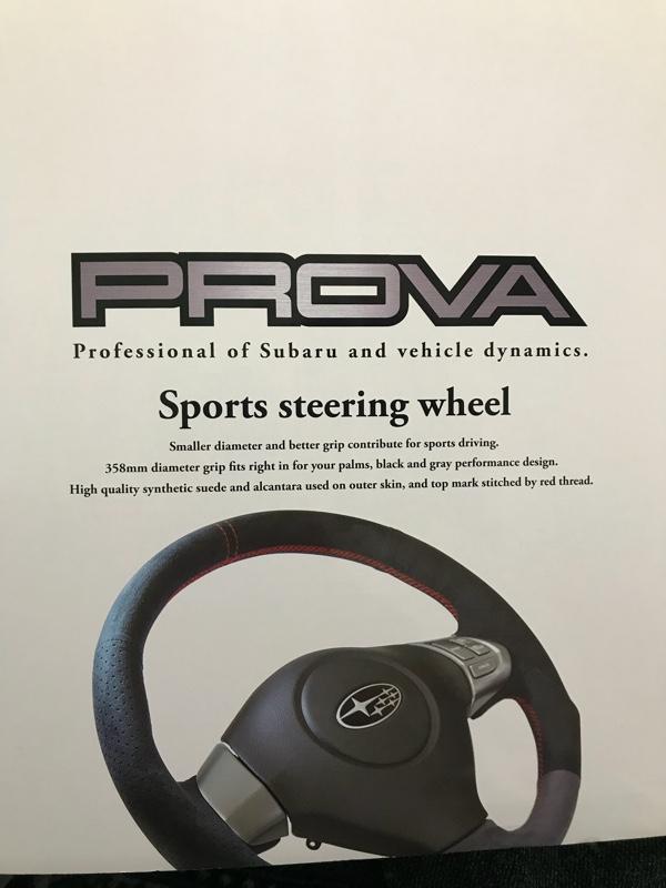 PROVA スポーツステアリングホイール 358A