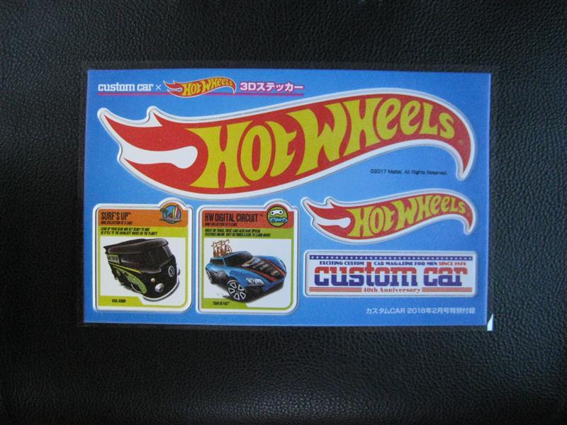 芸文社  カスタムCAR 2018年2月号特別付録 custom car × HOT WHEELS 3Dステッカー