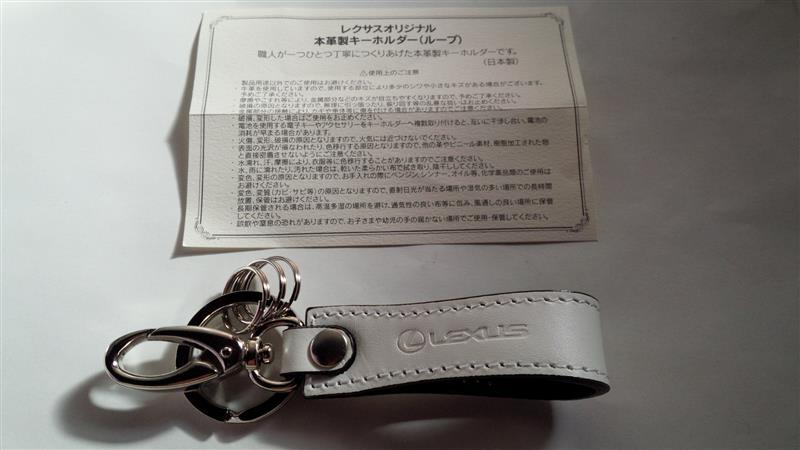 レクサス(純正) 本革製 ループキーホルダー