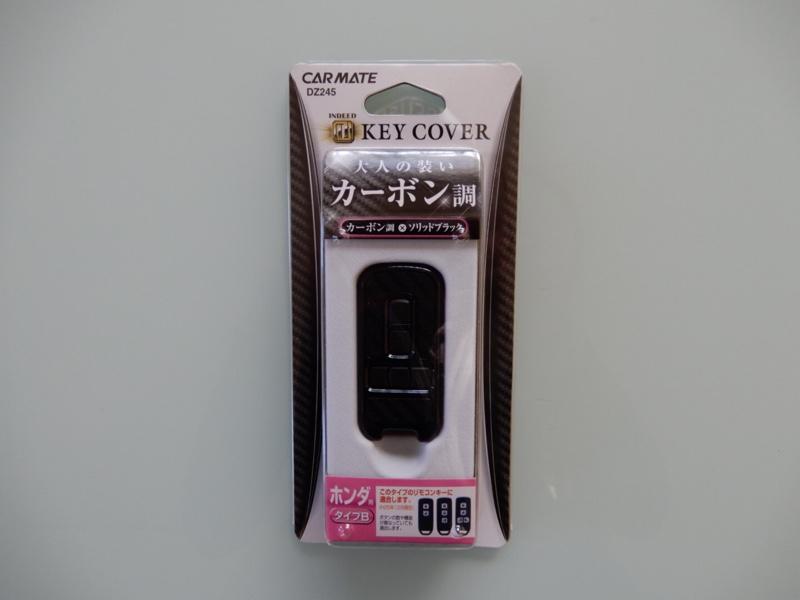CAR MATE / カーメイト キーカバー ホンダ用B カーボン調ソリッドブラック / DZ245
