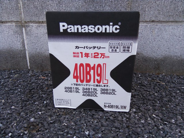 Panasonic XEXシリーズ