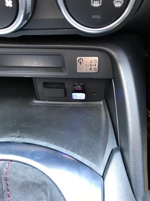 星光産業 USBイルミカバー ブルーLED EL-168