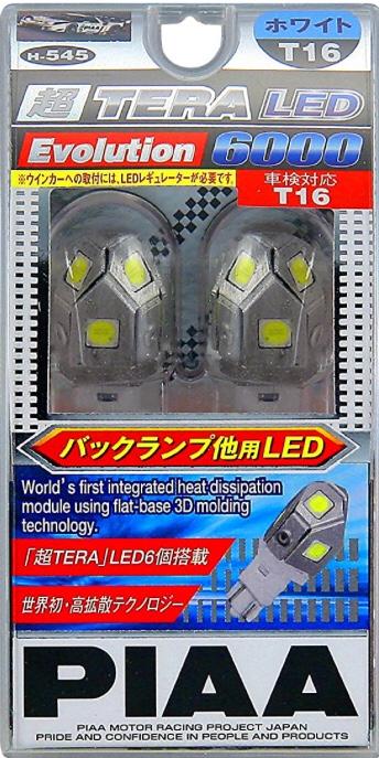 PIAA LEDバルブ 150lm 【超TERAエボリューション6000】 T16 12V2.5W 2個入り H-545