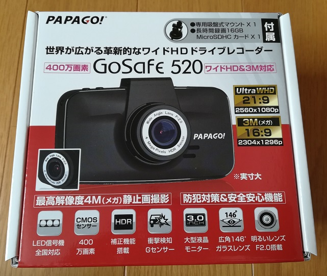 PAPAGO JAPAN INC. GoSafe 520