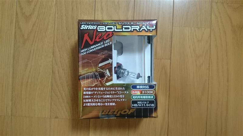BELLOF Sirius BOLDRAY Neo 3100K H8/H11/H16