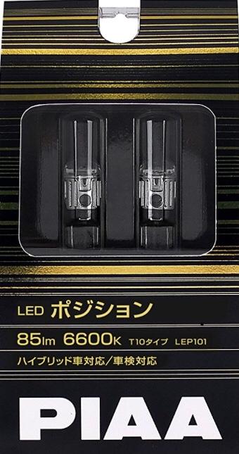 PIAA PIAA ( ピア ) LEDポジションバルブ 85lm 【6600K】 T10 12V1W 2個入り LEP101