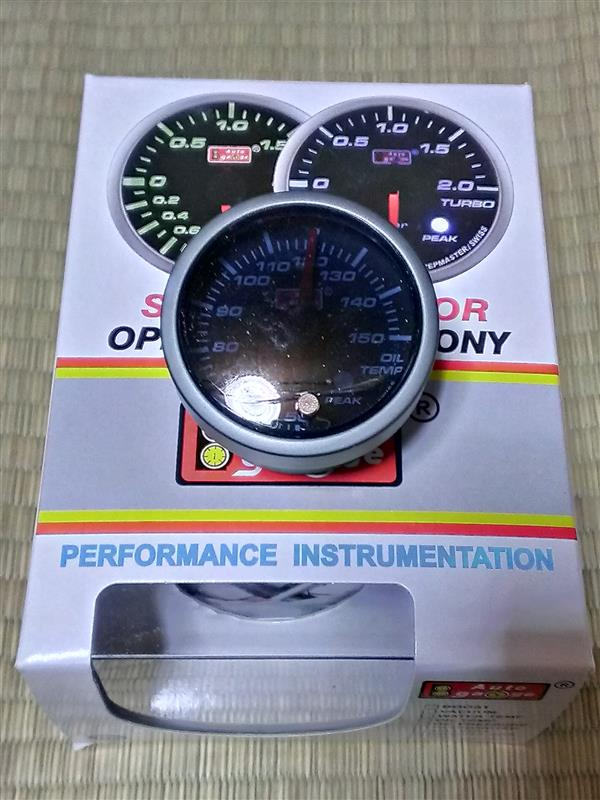 AutoGauge 52φ油温計