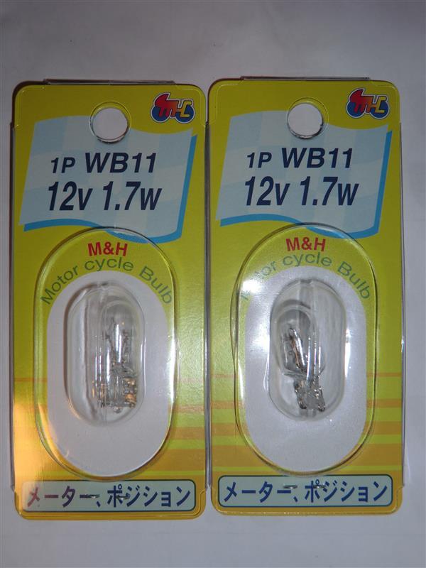 M&Hマツシマ 1PWB11 12v 1.7w T10 ウエッジ クリア