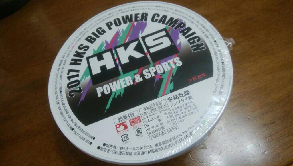 HKS 氷結乾燥ノンフライ麺※醤油味