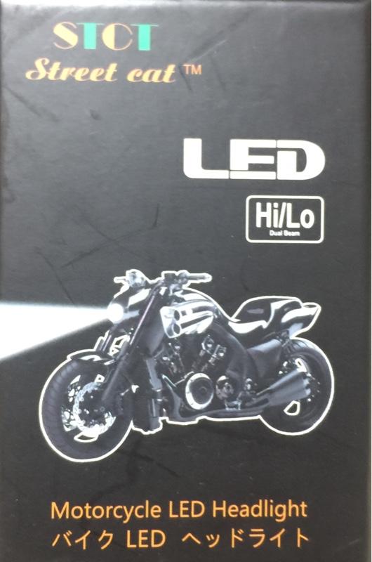 Street Cat LED Headlight H4 Hi/Lo
