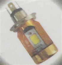 V-Strom 250Street Cat LED Headlight H4 Hi/Loの全体画像
