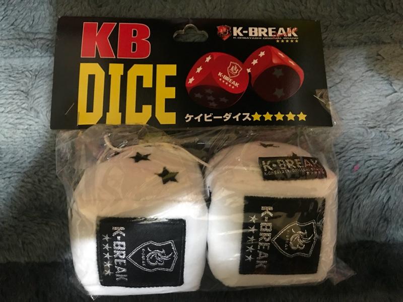 K-BREAK KBダイス