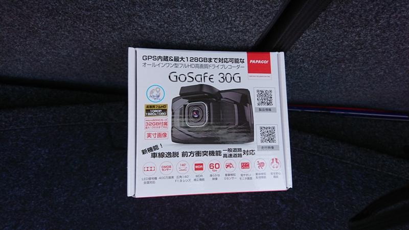 PAPAGO JAPAN INC. GoSafe GoSafe 30G