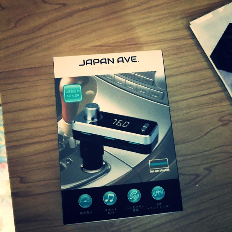 JAPAN AVE FMトランスミッター Bluetooth 4.2 高音質 JA996