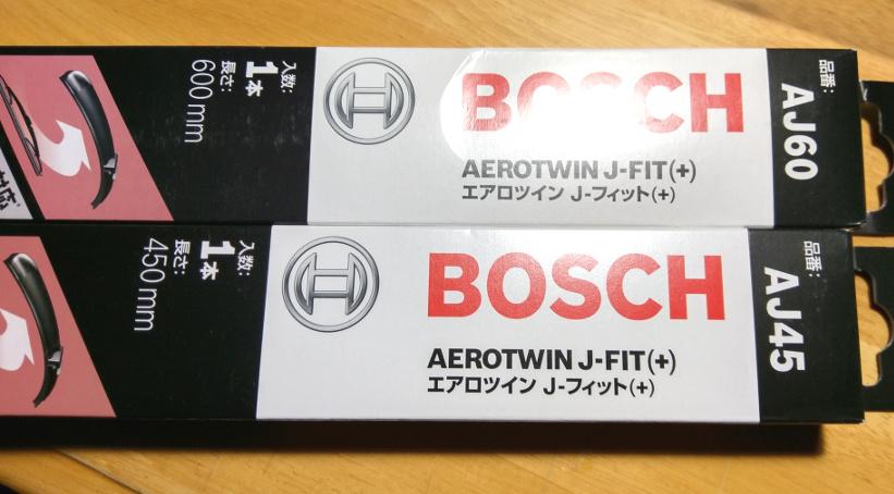BOSCH Aerotwin J-Fit (+) (エアロツインJフィット+)