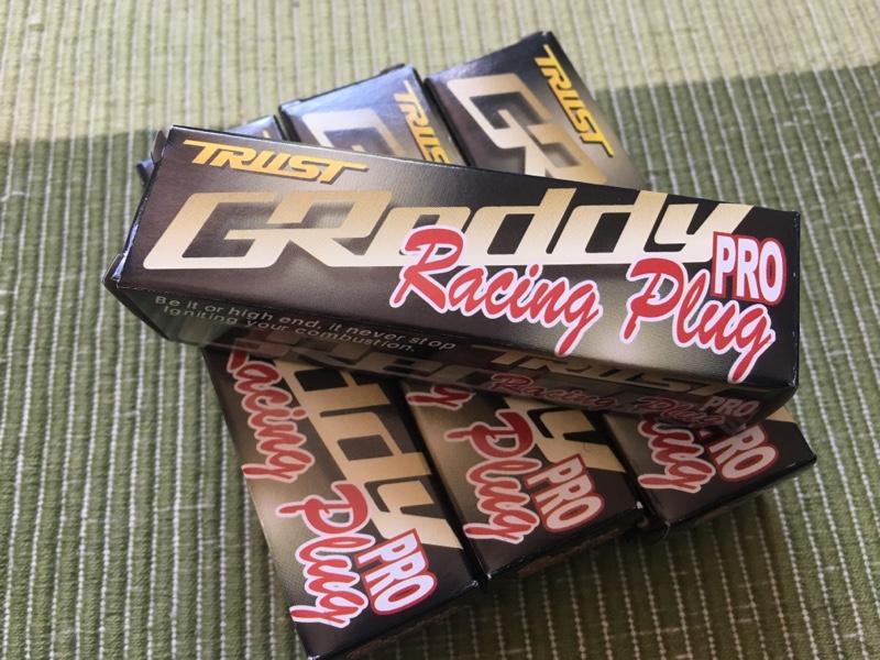 TRUST GReddy レーシングプラグプロ プラチナ(黒箱)