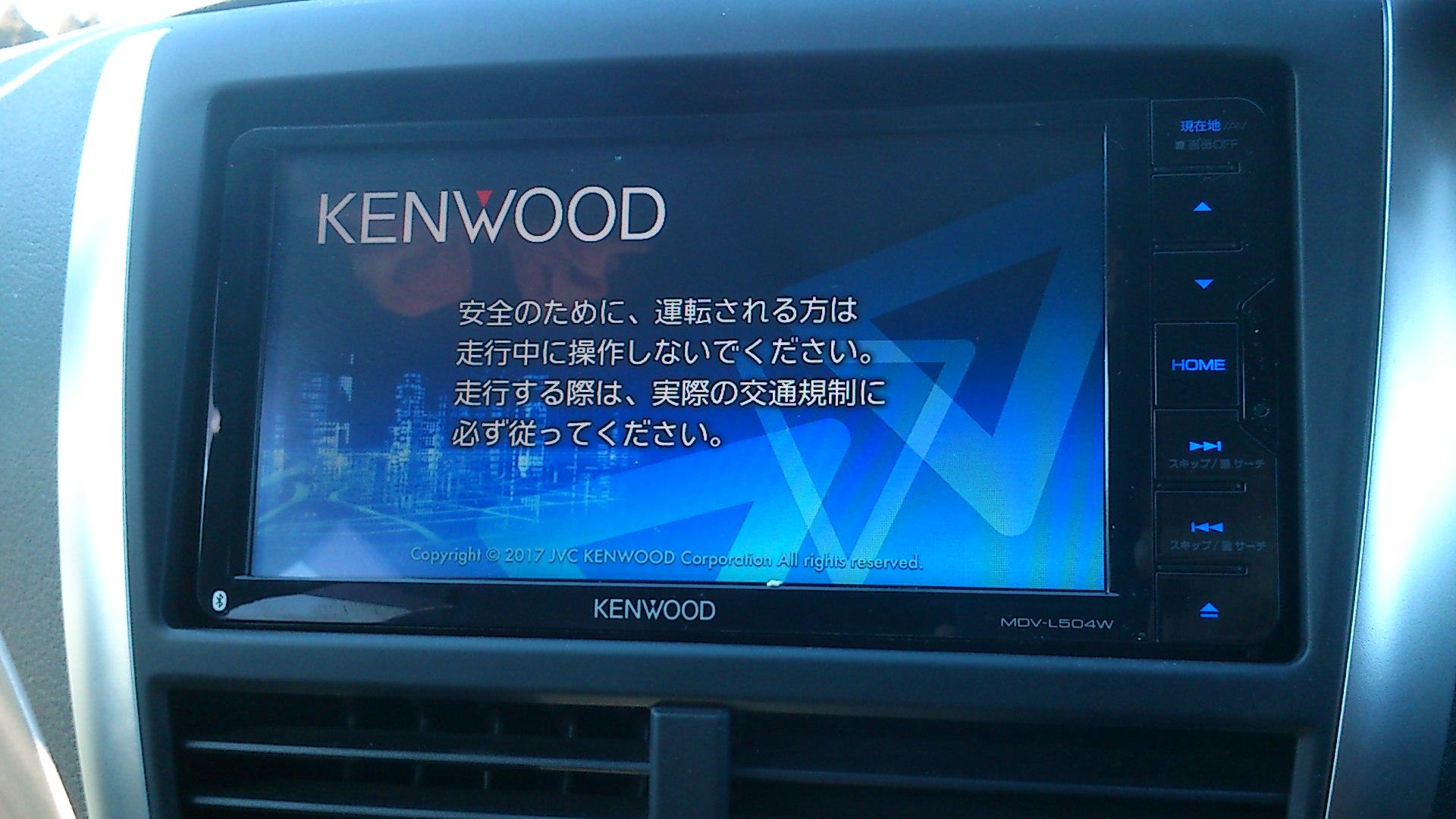 KENWOOD MDV-L504W