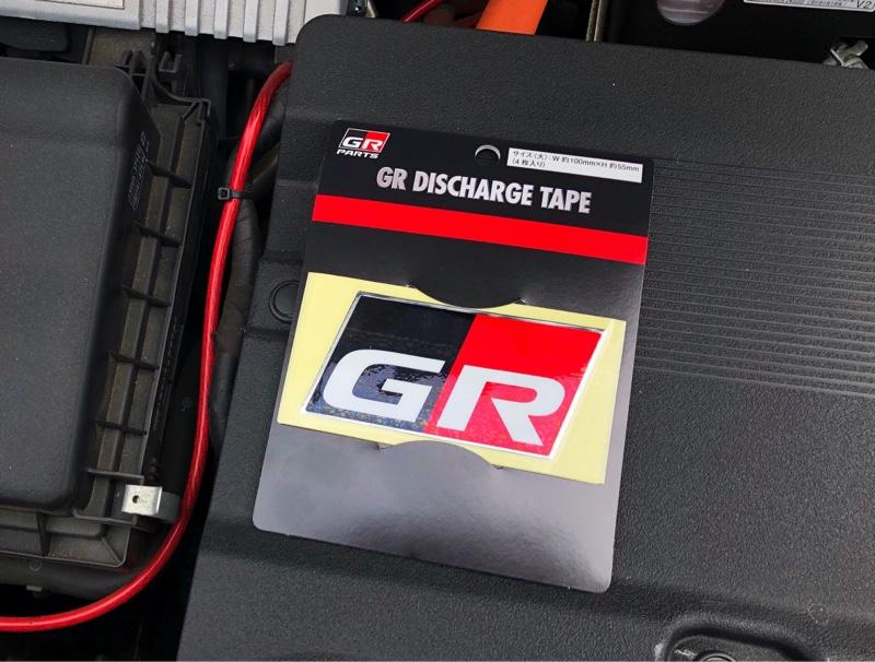 TRD / トヨタテクノクラフト GR ディスチャージテープ (GR ロゴ入りアルミテープ) 大・4枚入りセット