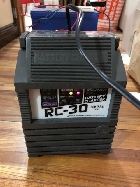 Meltec / 大自工業 バッテリー充電器 / RC-30