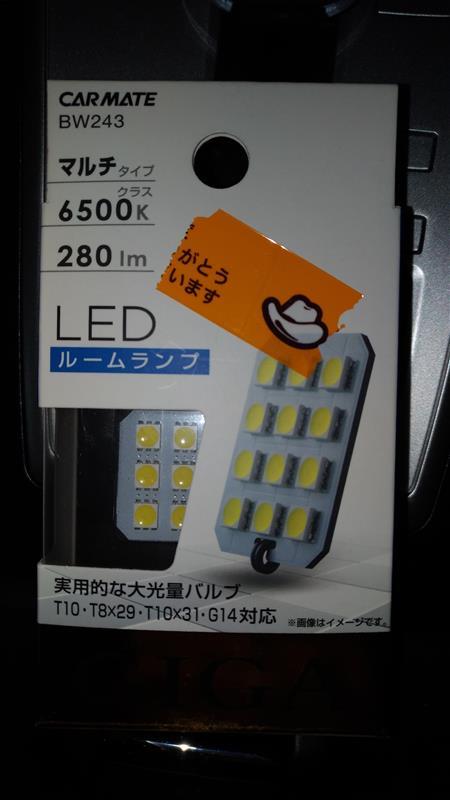 CAR MATE / カーメイト LED ルームランプ BW243
