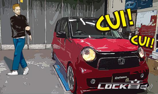 Craftsman LOCK音 LOCK音Ver.2.7