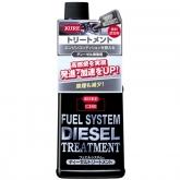 KURE / 呉工業 FUEL SYSTEM DIESEL TREATMENT / ディーゼルトリートメント