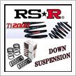 RS★R Ti2000 DOWN SUSPENSION