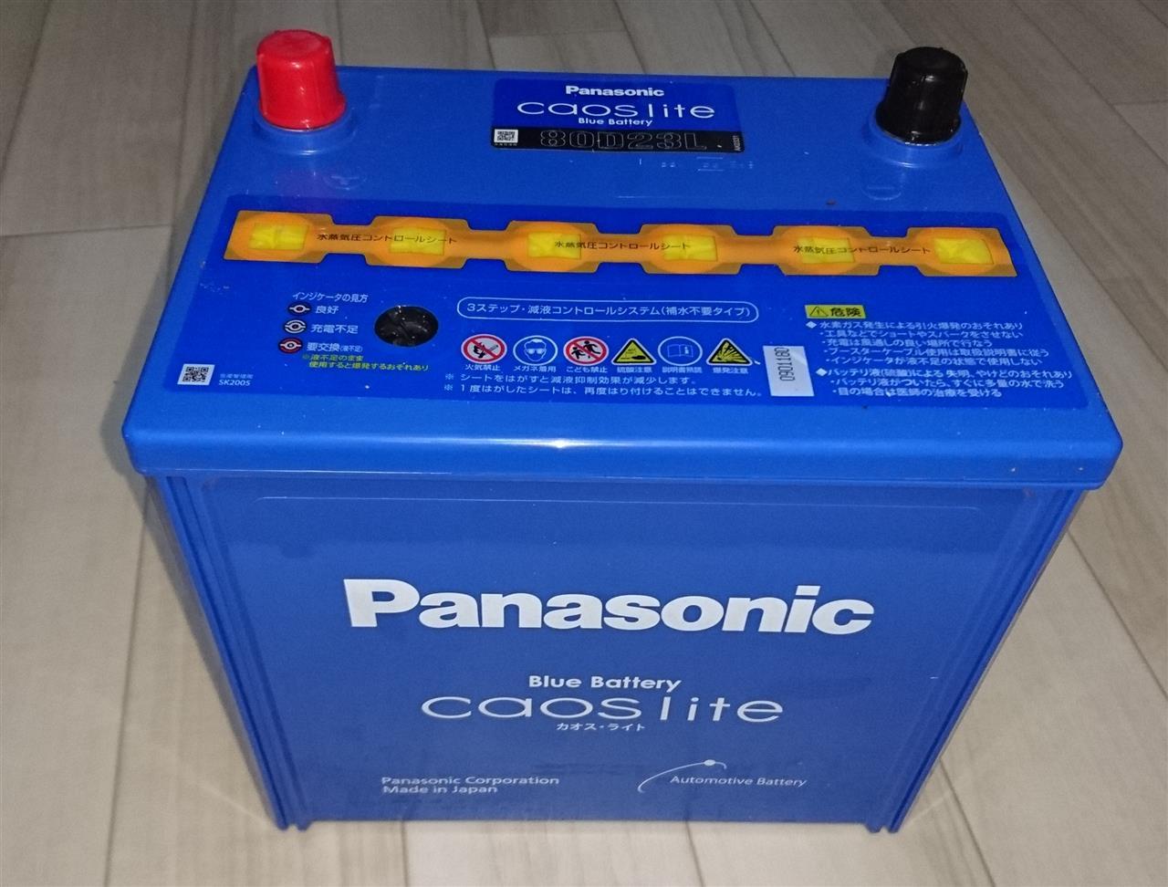 Panasonic Blue Battery caos lite N-80D23L/CL