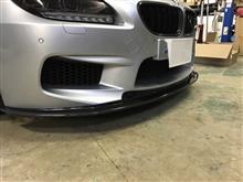 M6 グランクーペKohlenstoff Front carbon spoiler/ lip spoilerの全体画像
