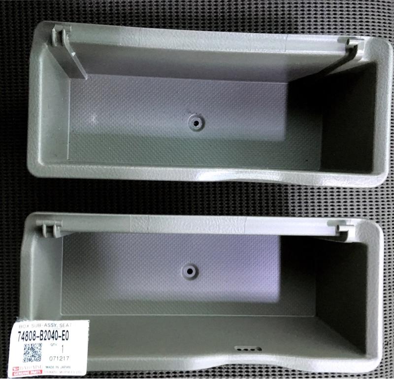 ダイハツ純正 BOX SUB-ASSY,SEAT T  071217