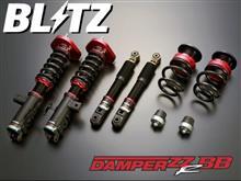 DAMPER ZZ-R BB