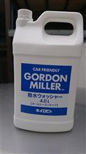 GORDON MILLER キイロビン 撥水ウォッシャー