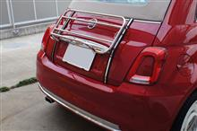 CABRIO STYLING&SUPPLY Cabrio luggage carrier