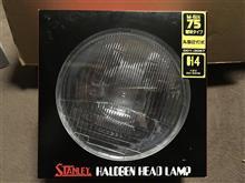 CB750FRAYBRIG / スタンレー電気 7インチ ハロゲン H4 ヘッドライト 001-3057の単体画像